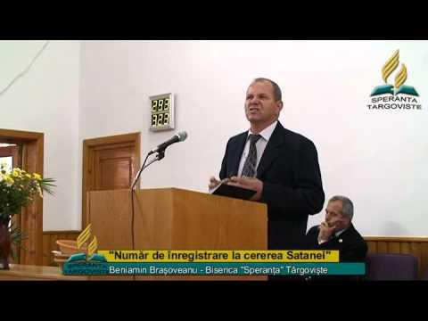 Beniamin Brasoveanu_Numar de inregistrare la cererea Satanei