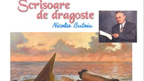 Nicu Butoi 2004 – Scrisoare de dragoste-3.Destinatarul   iCer