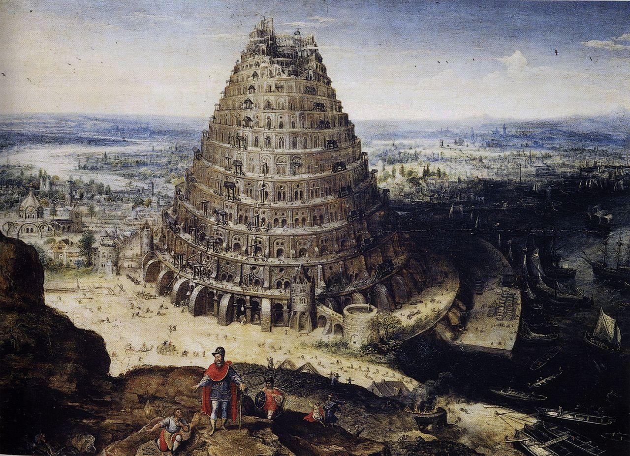 CRONICA IDEILOR – ARHITECTURA 2 – TURNUL BABEL