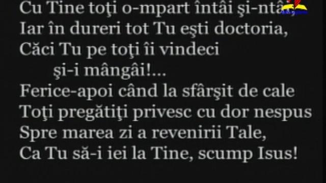 17-01-2015-4 Vasile Petriuc