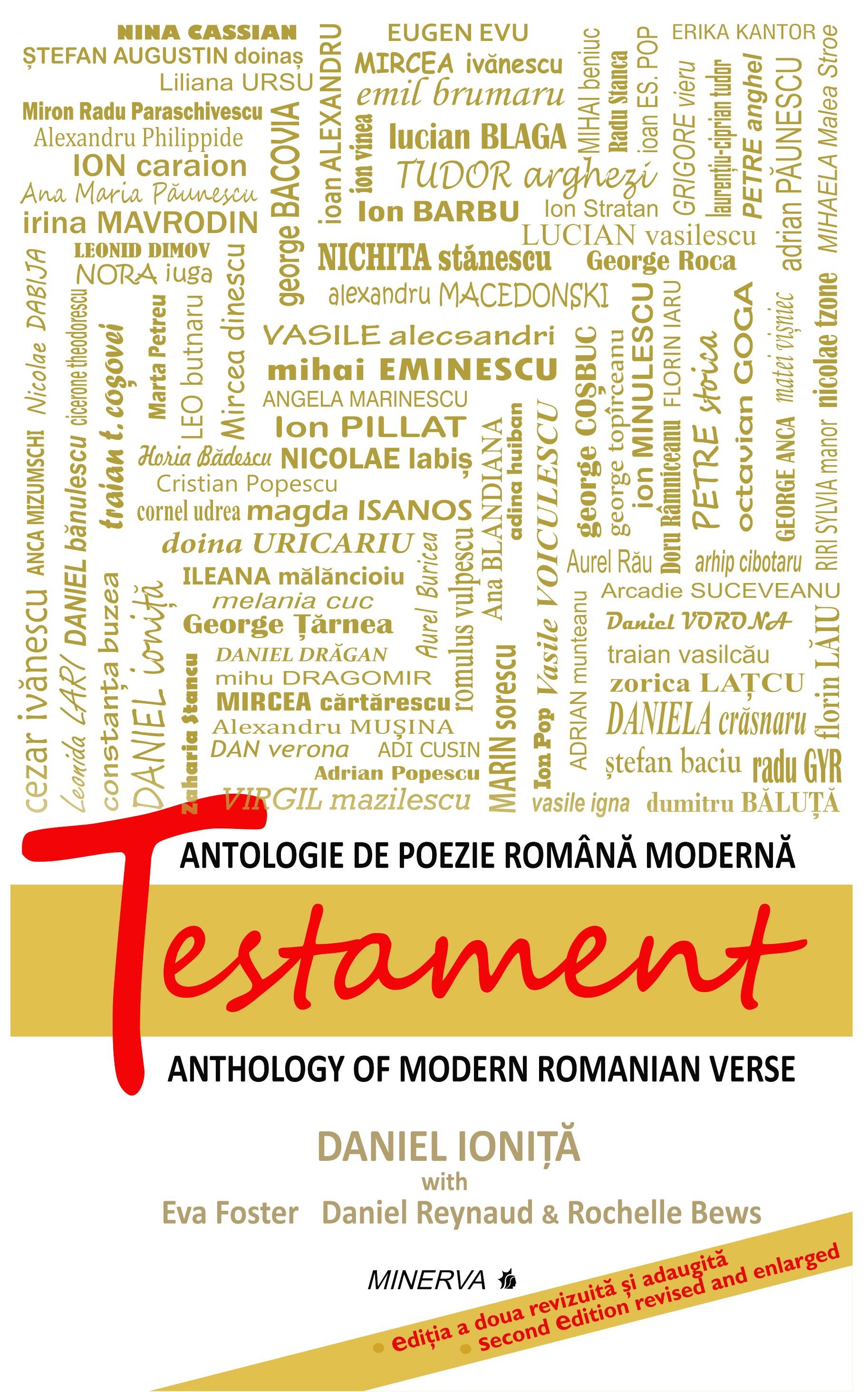"""Lansarea Editiei a 2-a """"Testament"""" – Antologie de Poezie Romana Moderna (versiune bilingva Romana/Engleza), de Daniel Ionita"""