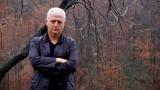 """O poveste cu poezie… şi cântec, la """"Lumea şi noi"""", despre Daniel Ionita, Joi, 15 Ian, 20:30 TVRi, Vineri, 12:30 TVR1, ora Romaniei"""
