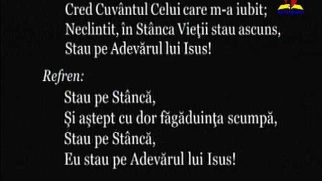 17-07-2015-1 Ciceroni Comanescu