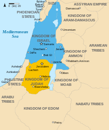 220px-Kingdoms_of_Israel_and_Judah_map_830_svg