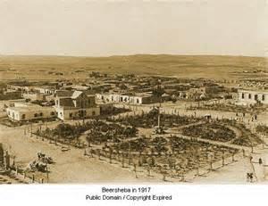 beersheba-1917