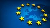 Diplomele Școlii Postliceale Sanitare din Cernica recunoscute în UE