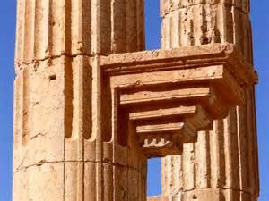 description column bracket,palmyra, syria