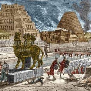 cyrus fall of ancient babylon