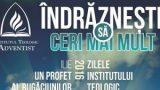 ZILELE INSTITUTULUI TEOLOGIC ADVENTIST_CONCERT