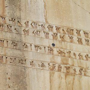 old persian cuneiform