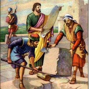 Nehemiah Rebuilding the Walls of Jerusalem Nehemiah 4:16-18
