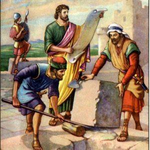 Nehemiah Rebuilding the Walls of Jerusalem Nehemiah 4:16-18