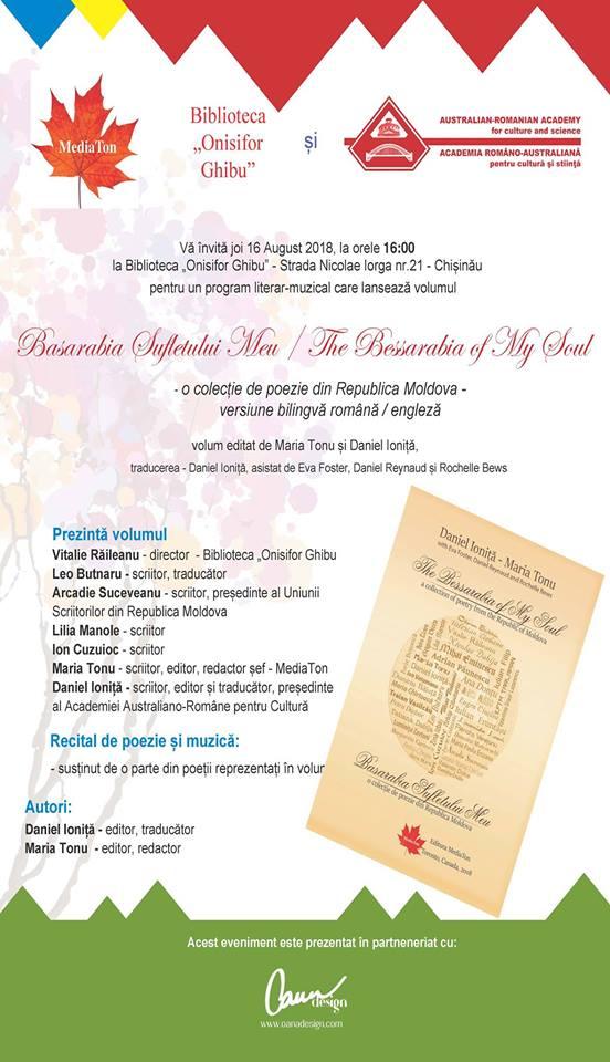 Lansare de Carte – Basarabia Sufletului Meu – spectacol muzical – August 16, 2018, Chisinau