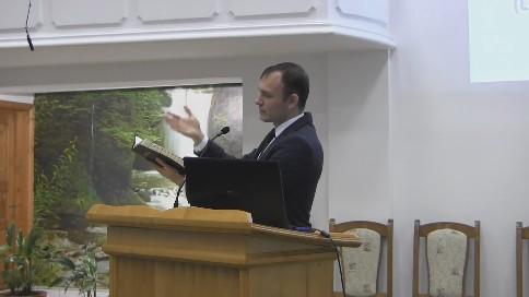Sfanta Scriptura – Mihai Miron